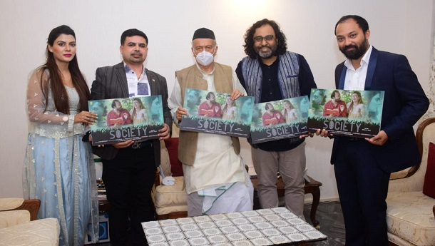 Maharashtra Governor Shri Bhagat Singh Koshyari launched the poster of the film 'Society'