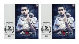 Lokkhi Chhele makes India proud, only film to be selected for Heartland International Film Festival
