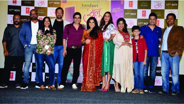 Vidya Balan, Suresh Triveni, Neha Dhupia, RJ Malishka, Tanuj Garg and many more present at the Trailer Launch of Tumhari Sulu