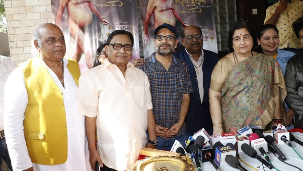 A grand musical muhurat of Anteryatri Mahapurush, a biopic on Digambar Jain Muni Vidyasagar held