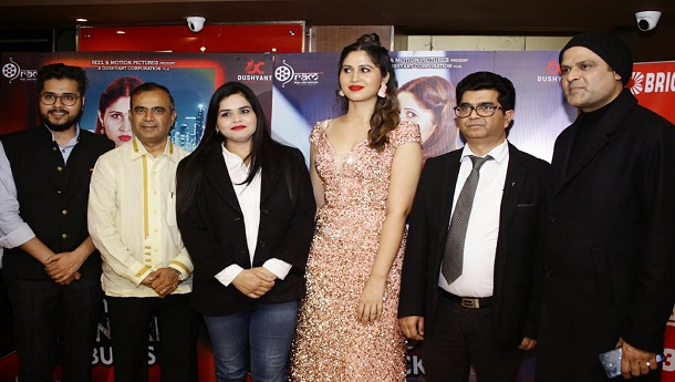 The Hundred Bucks trailer launched in Mumbai