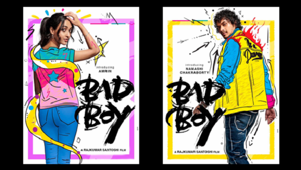 "Salman Khan launched the poster of the film ""Bad Boy"""