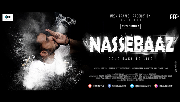 Gabriel Vats and Rishika Mishra starrer Nassebazz darker side of rehab centre's first look unveiled