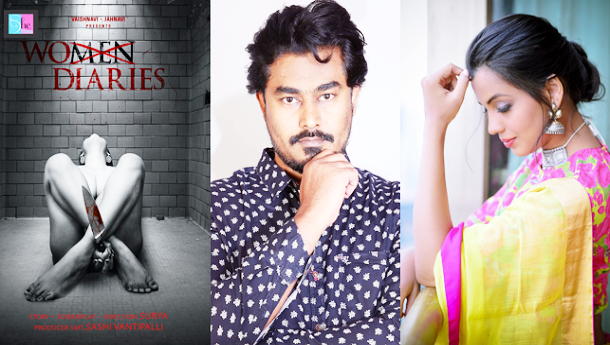 Surya, a director from Hyderabad, announced his upcoming film 'Women Diaries'