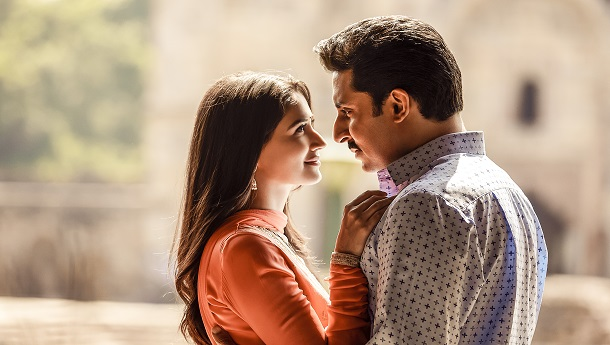 Come fall in love with the mesmerizing song - Ishq Namazaa, the first song from the movie - The Big Bull