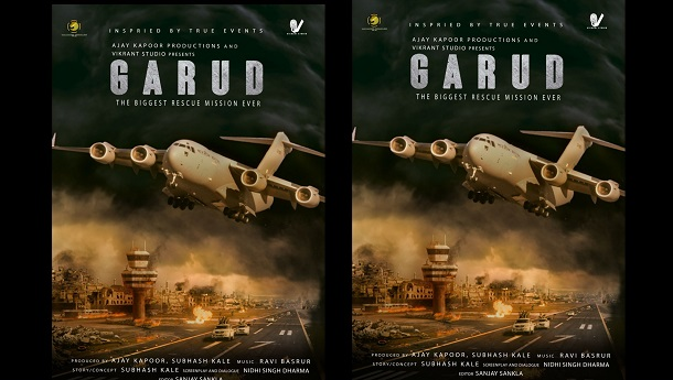 Ajay Kapoor and Subhash Kale announce Garud based on Afghanistan rescue crisis