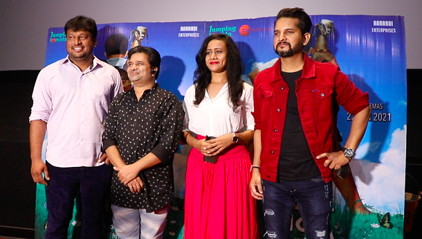 Saee Joshi performed at Peter's trailer launch