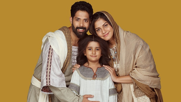 &TV presents an untold story of Yeshu, first time on Hindi GEC